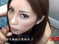 Cum-Drinking Comprehensive in a Public Toilet 3